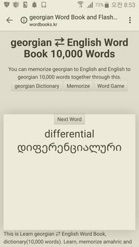 Learn Georgian to English Word Book poster