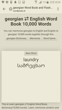 Learn Georgian to English Word Book screenshot 2
