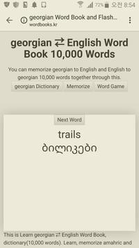 Learn Georgian to English Word Book screenshot 4