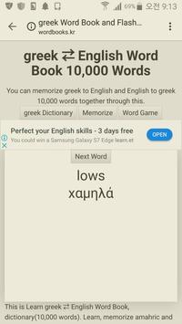 Learn Greek to English Word Book poster