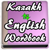 Learn Kazakh to English Word Book icon
