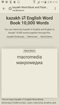 Learn Kazakh to English Word Book screenshot 4