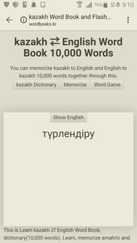 Learn Kazakh to English Word Book screenshot 1