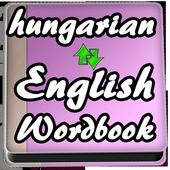 Learn Hungarian to English Word Book icon