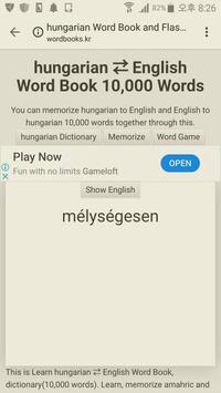 Learn Hungarian to English Word Book screenshot 1