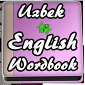 Learn Uzbek to English Word Book icon