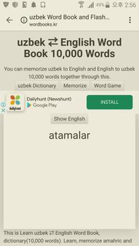 Learn Uzbek to English Word Book screenshot 2