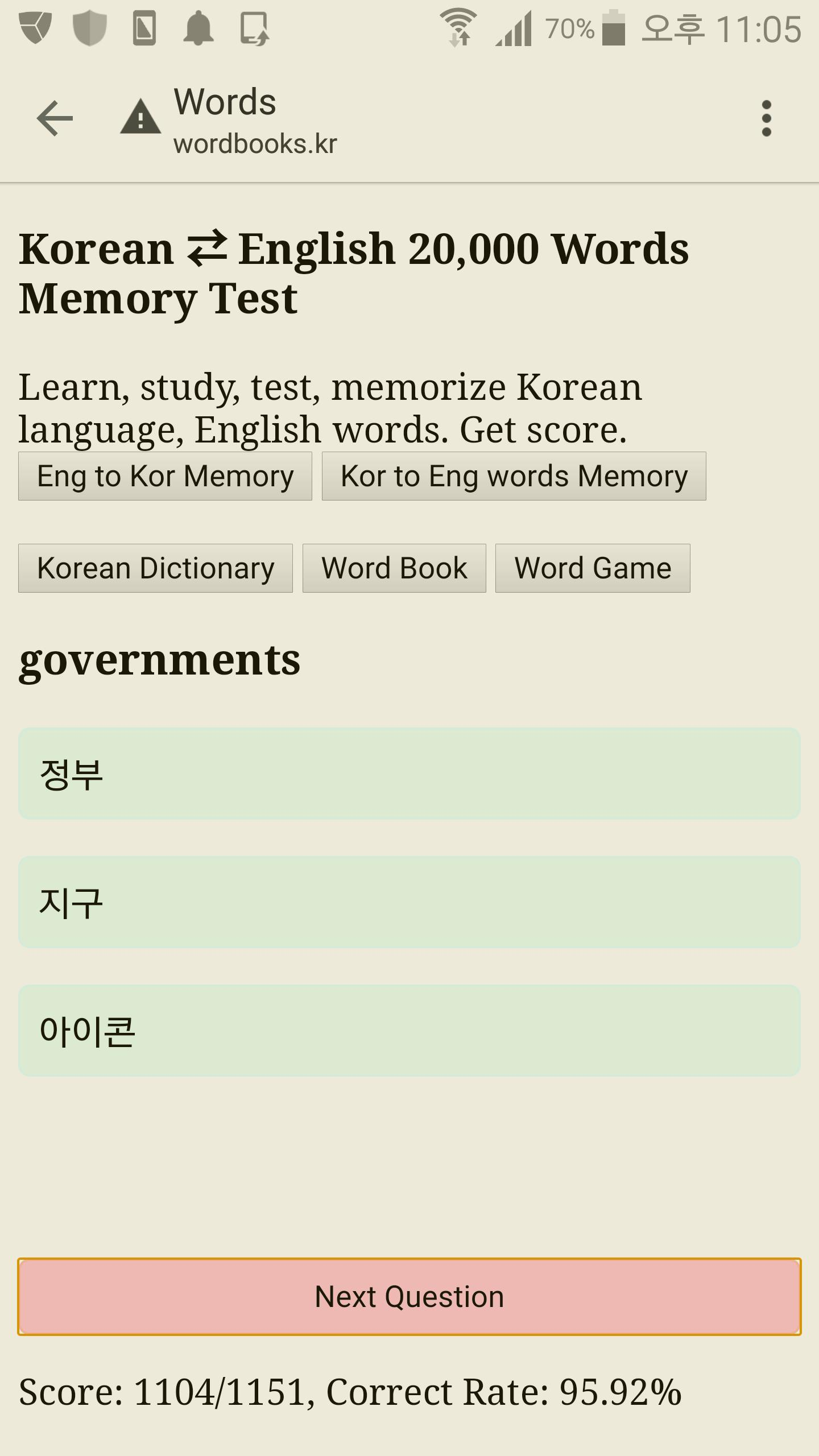 Memorize Korean to English Words - Quiz test for Android