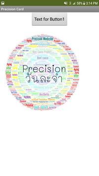 Precision Program screenshot 1
