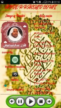 القرأن الكريم تلاوة القارئ عبد الرشيد صوفى screenshot 2