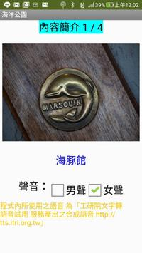 郭凡瑄 07AE020 - 海洋公園簡介 poster