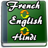 English to French, Hindi Dictionary icon