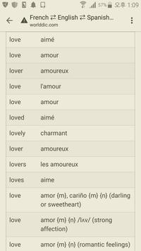 English to French, Spanish Dictionary screenshot 1