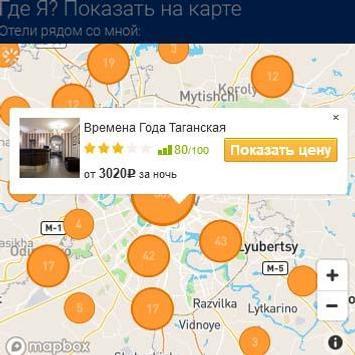 Booking-search ( Букинг поиск ) search on booking screenshot 7