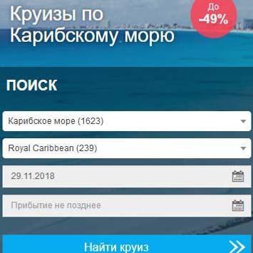 Booking-search ( Букинг поиск ) search on booking screenshot 5