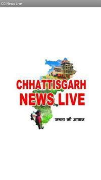 CG News Live screenshot 2