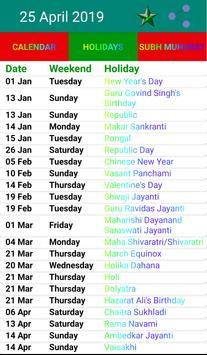 Hindi Panchang Calendar screenshot 1