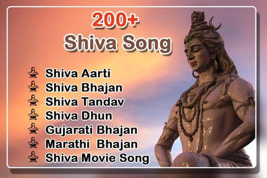 200 Shiva Songs - Bhajan, Aarti & Tandav poster