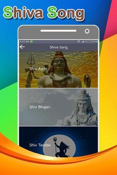 200 Shiva Songs - Bhajan, Aarti & Tandav screenshot 1