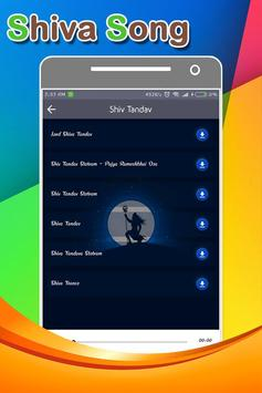 200 Shiva Songs - Bhajan, Aarti & Tandav screenshot 4