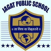 Jagat Public School icon