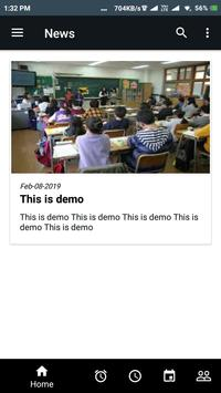 Jagat Public School screenshot 4