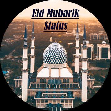 Eid Mubarak Status screenshot 1