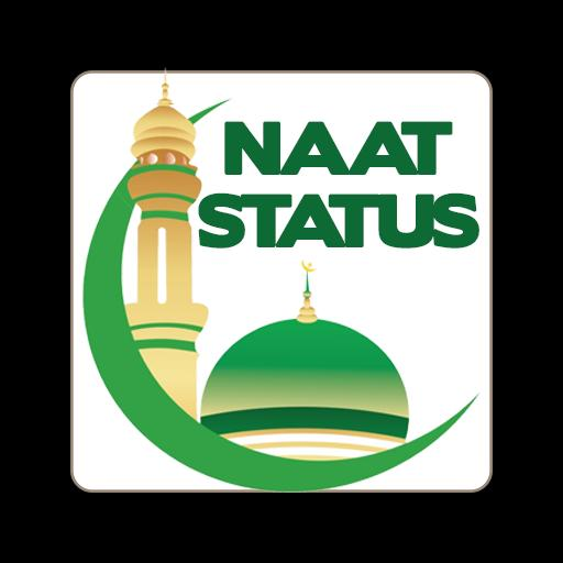 Famous Naat Sharif With Lyrics for Android - APK Download