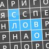 Найди слова иконка