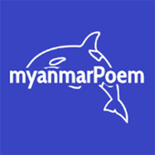 Myanmar Poem icon