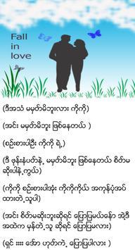 Myanmar Love screenshot 1