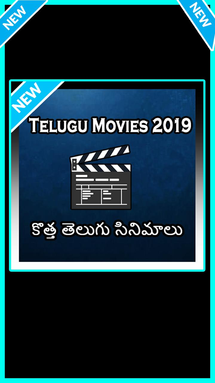Latest Telugu HD Movies for Android - APK Download