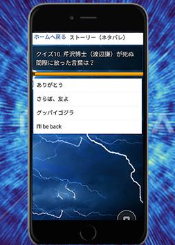 クイズforゴジラ キングオブモンスターズ 日本怪獣映画知識 声優クイズ 非公式無料アプリ poster