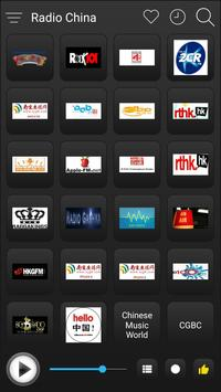 China Radio Stations Online - Chinese FM AM Music screenshot 1