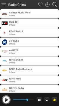 China Radio Stations Online - Chinese FM AM Music screenshot 2