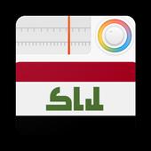 Iraq Radio Stations Online - Iraq FM AM Music icon