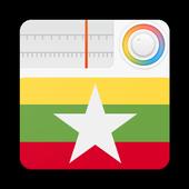 Myanmar Radio Station Online - Burmese FM AM Music icon