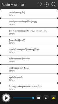 Myanmar Radio Station Online - Burmese FM AM Music screenshot 2
