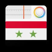 Syria Radio Stations Online - Syria FM AM Music icon