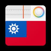Taiwan Radio Stations Online - Taiwan FM AM Music icon