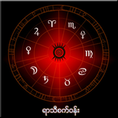 Myanmar Astrology icon