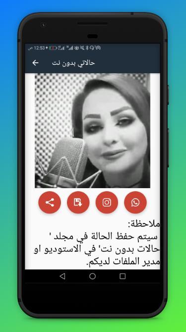 حالات واتس فيديو حب بدون نت For Android Apk Download