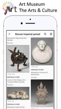 Art Museum screenshot 10