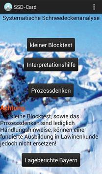 SSD-Card screenshot 1