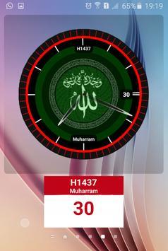 Islamic Calendar /Prayer Time /Widget /Qibla /Azan screenshot 7