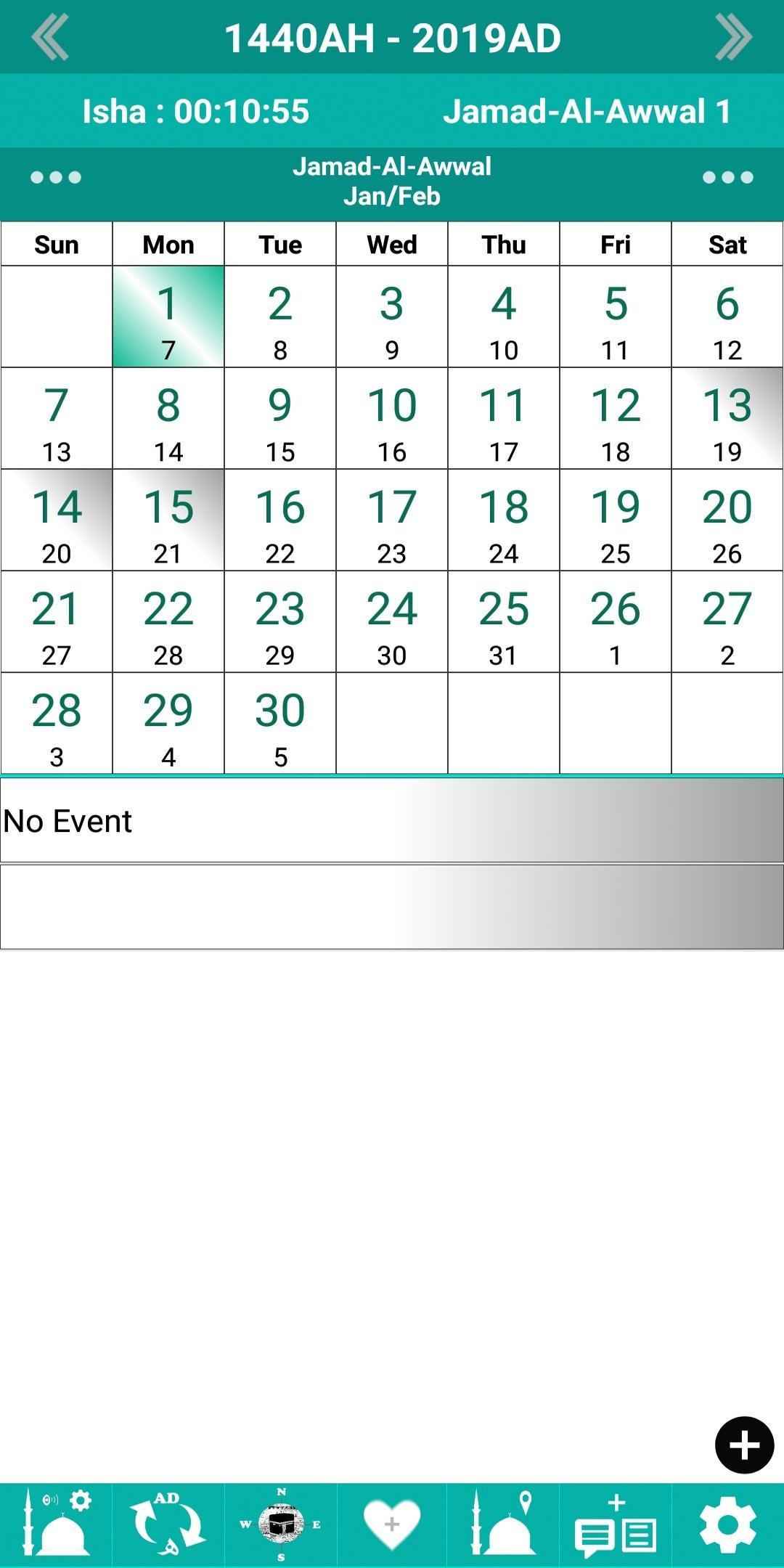 Islamic Calendar /Prayer Times /Ramadan /Qibla for Android