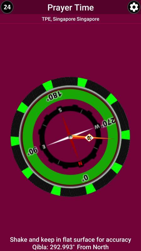 android 用の islamic calendar prayer times ramadan qibla apk を