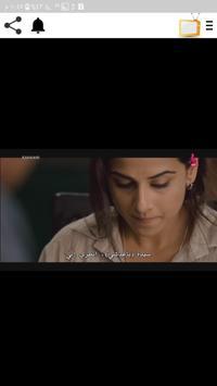 التلفزيون العربي | Arabic TV screenshot 6