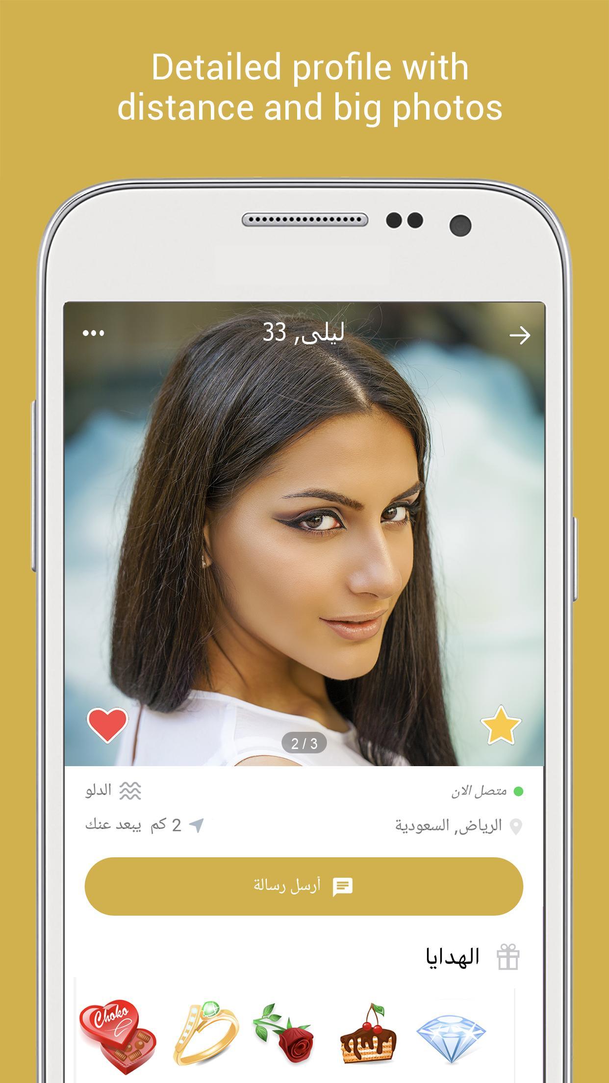 Ilmainen Arab dating AppOasis aktiivinen dating App