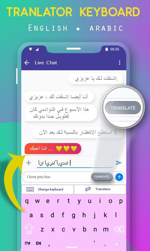 Arabic English Translator Keyboard For Android Apk Download